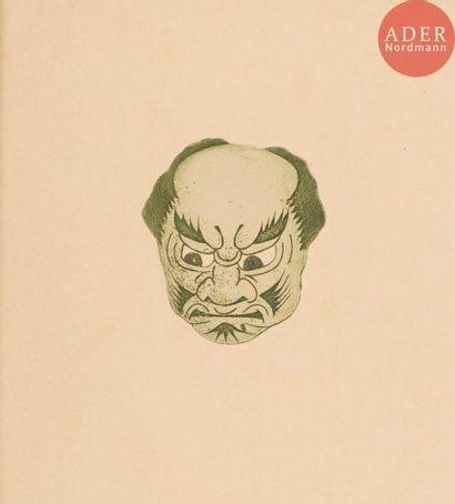 Henri Guérard (1846-1897) Masque grotesque....
