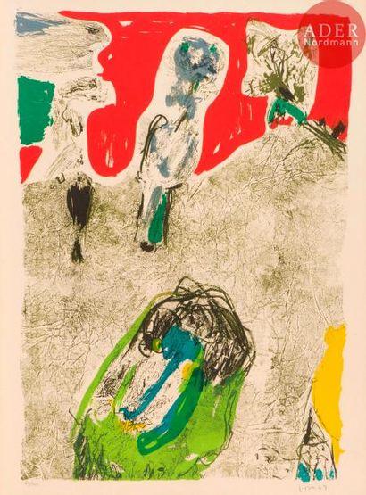 Asger Jorn (1914-1973) La Vallée du charme....