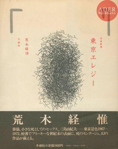 ARAKI, NOBUYOSHI (1947) Photo-theater. Tokyo...