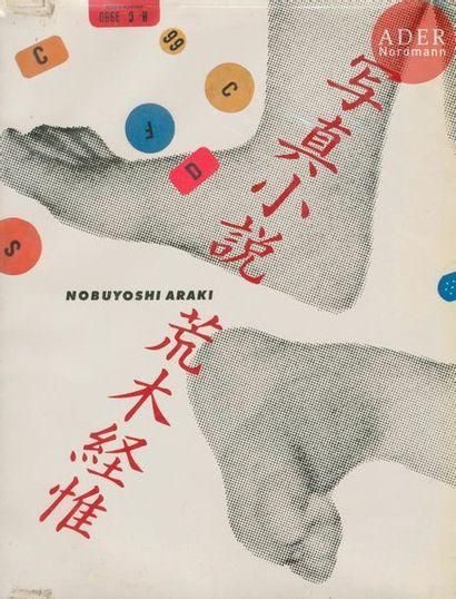 ARAKI, NOBUYOSHI (1940) Senti Roman : a Photo...