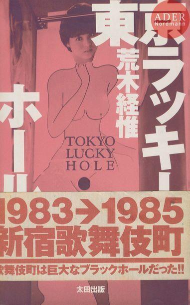 ARAKI, NOBUYOSHI (1940) Tokyo Lucky Hole....