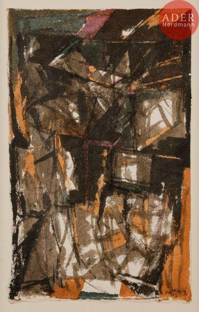Avigdor ARIKHA (1929-2010) Composition, 1960...