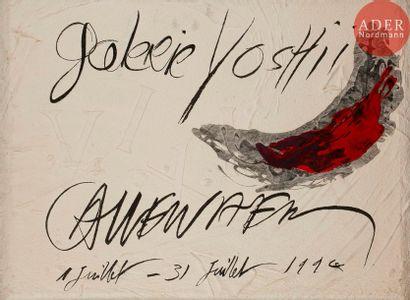 Jean-Pierre CALLEWAERT (né en 1948) Galerie...