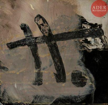 Roberto ALTMANN [cubain] (né en 1942) Calligraphie,...
