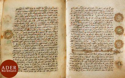 Petit Coran de voyage, Al-Andalus ou Afrique...