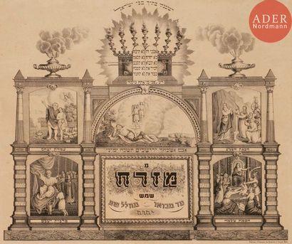 [MIZRAH] Tableau pour marquer l'Est Lithographie...
