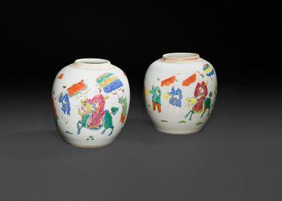 Chine - XXe siècle Deux pots à gingembre...