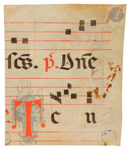 Initiale « B » historiée. Christ et deux moines choristes Fragment d'un antiphonaire...