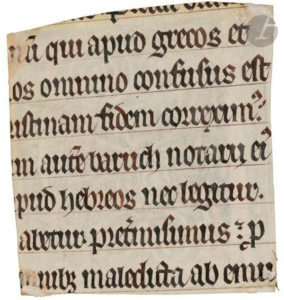 Initiale « H » ornée. Fragment d'une Bible, Préface du Livre de Jérémie par saint...