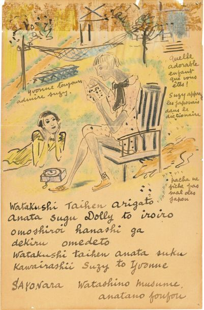 Léonard FOUJITA (1886-1968). L.A.S. «anatano foufou» avec dessin, [vers 1928,...