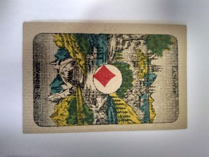 Cartes « suisses » : Belgique ?, c.1890...