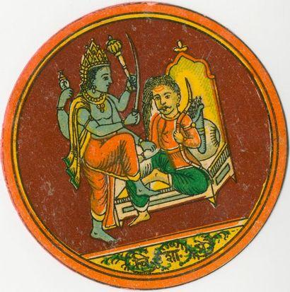 Dasavatara Ganjifa : Poona/Pune, 1979 ;...