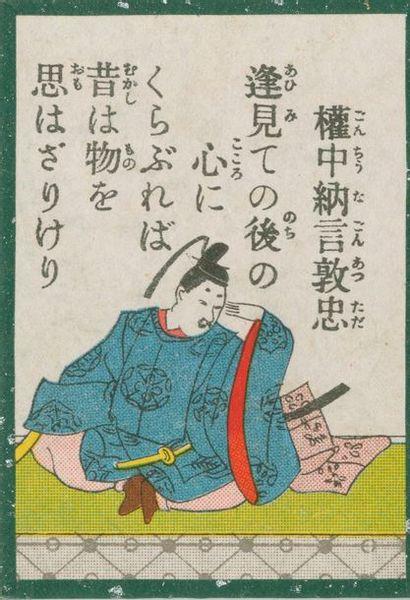 Jeu des 100 poèmes, Japon, c.1920, gravure...