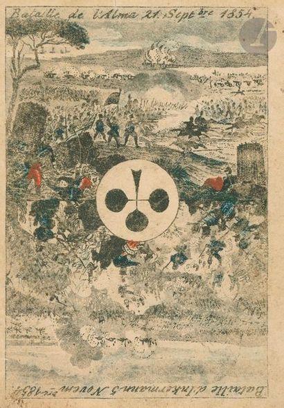 Jeu de la guerre de Crimée : C.L. Wüst, Francfort/Main, 1855, grav. sur acier, couleurs...