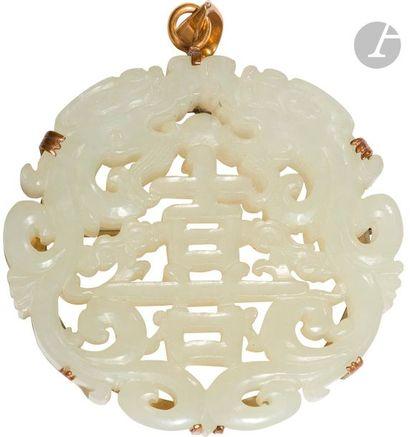 CHINE - XIXe siècle Pendentif en forme de...