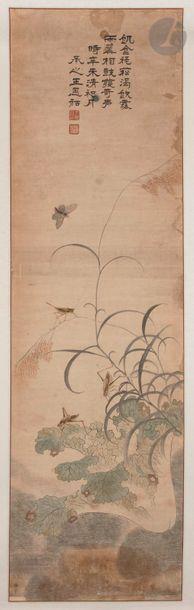 CHINE - XIXe siècle Ensemble de quatre encres...