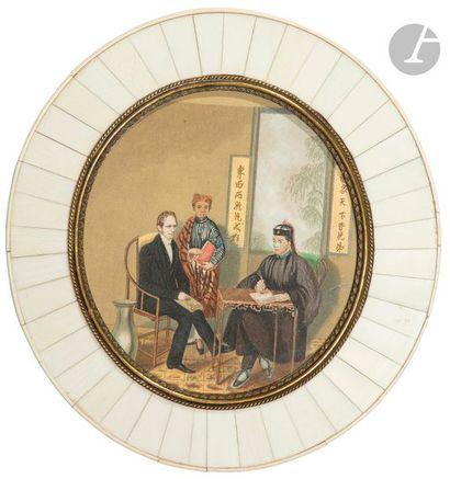 école chinoise - Fin XIXe siècle Portrait...
