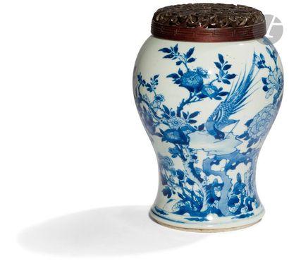 CHINE - Époque KANGXI (1662 - 1722) Bas de...