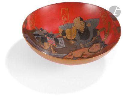 JAPON - Époque MEIJI (1868 - 1912) Coupe...