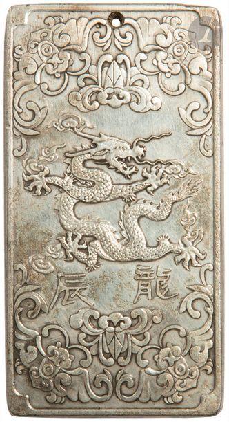 CHINE - Vers 1900 Plaque rectangulaire à...