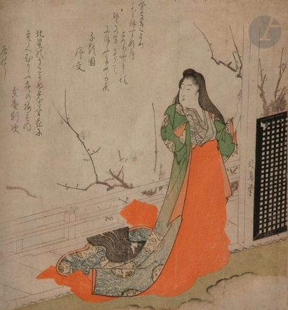 Isoda Koryusai (1735 - 1790) Deux Koban yoko-e,...