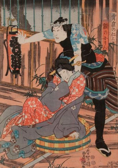 Utagawa Toyokuni III (1786 - 1865) Quarante-huit...