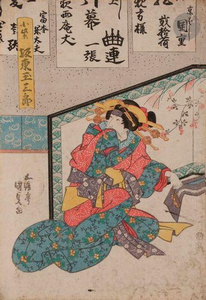 Utagawa Kunisada (1786 - 1865) Trente-sept...