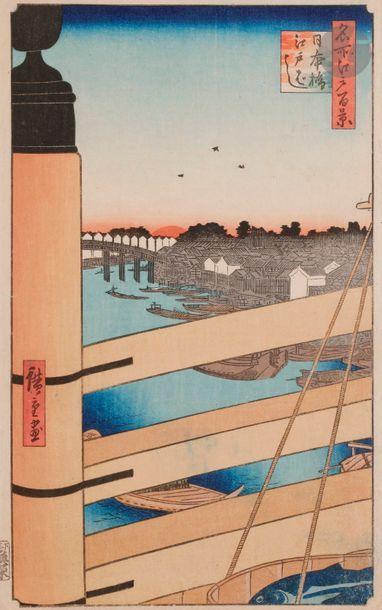 Utagawa Hiroshige (1797 - 1858) Oban tate-e,...