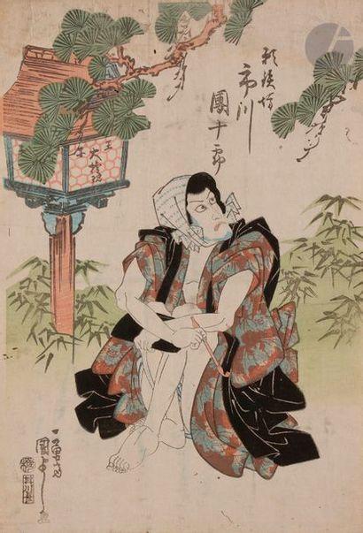 JAPON - XIXe siècle Ensemble comprenant vingt-neuf...