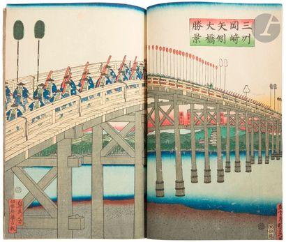 JAPON - XIXe siècle Album comportant vingt-quatre...
