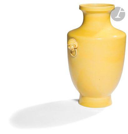 CHINE - Fin XIXe siècle Vase en porcelaine...