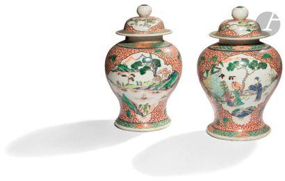 CHINE - Fin XIXe siècle Paire de potiches...