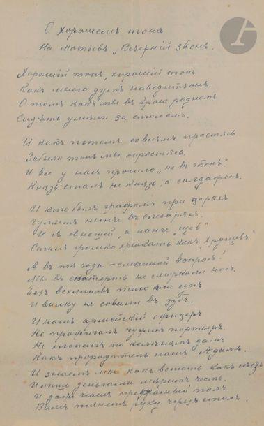 Alexandre Mikhaïlovitch PERFILIEV (1895-1973)...