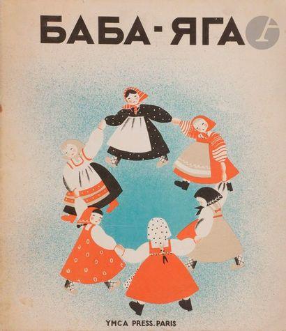 TEFFI (Nadezhda Alexandrovna LOKHVITZKAYA)...