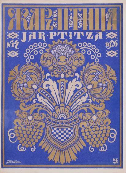 JAR PTITZA [L'Oiseau de Feu] N°14 de 1926...