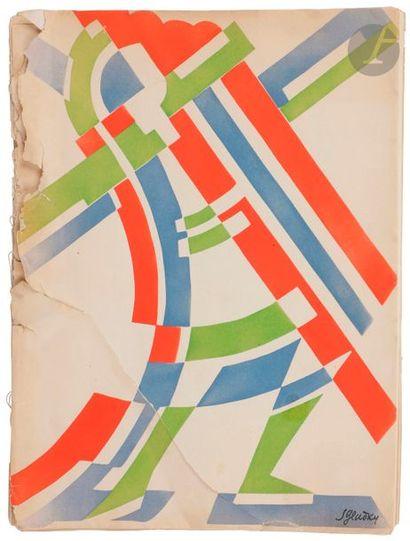 Serge GLADKY (1890-après 1939) Texte par...