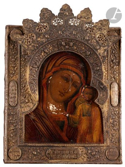 Icône de la Vierge de Kazan Oklad en vermeil...
