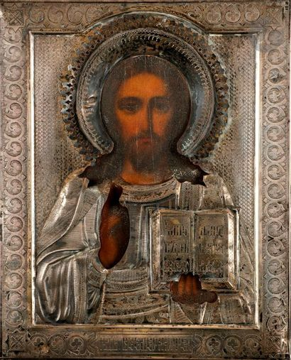 Icône du Christ Pantocrator Oklad en feuille...