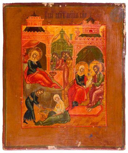 Icône de la Nativité de la Vierge, seconde...