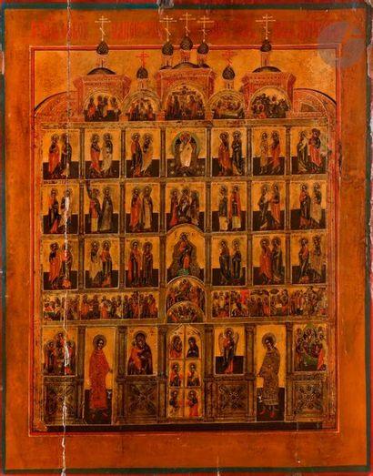 Icône de la Sainte Église Catholique et Apostolique,...