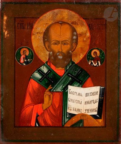 Icône de saint Nicolas, seconde moitié du...