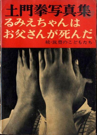 DOMON, KEN (1909-1990) 2 volumes. The Children of Chikuho. Patoria Shoten, Tokyo,...