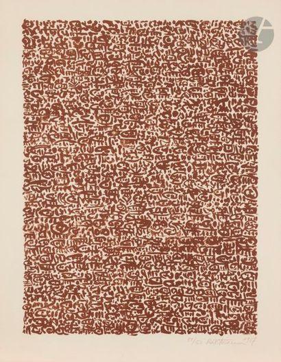 Roberto ALTMANN [cubain] (né en 1942) Composition...