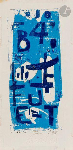 Guido LLINÁS [cubain] (1923-2005) Composition...