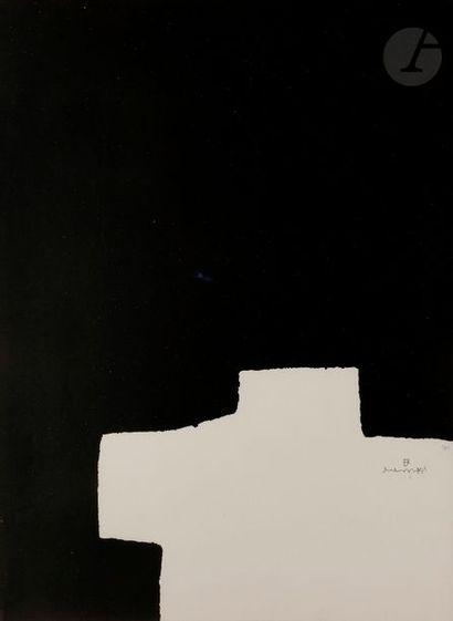 Eduardo CHILLIDA [espagnol] (1924-2002) Medicos del Mundo Espana, 1995 Lithographie....