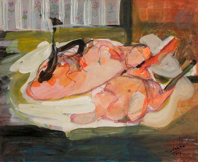 Gérard TISSERAND (1934-2010) Nus, 1963 Technique...
