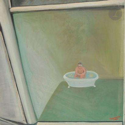 Gérard TISSERAND (1934-2010) Au bain, 1964...