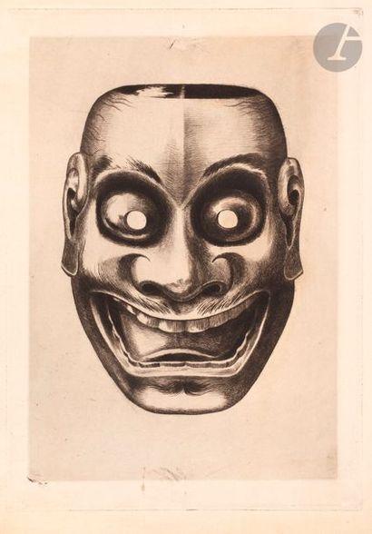 Henri Guérard (1846-1897) Ancien masque de...