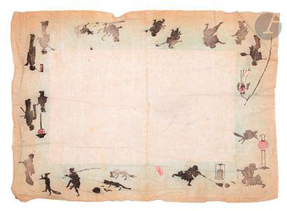 Henri Guérard (1846-1897) Papiers japonais:...