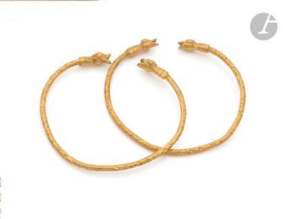 Paire de bracelets pour enfant en or jaune...